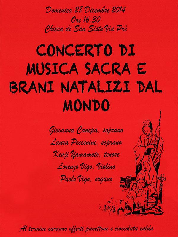 concerto-parrocchia-san-sisto-genova-28-dicembre-2014